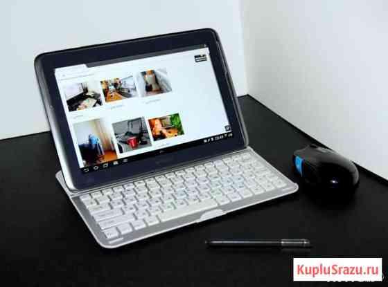Bluetooth клавиатура для SAMSUNG note n8000 Москва