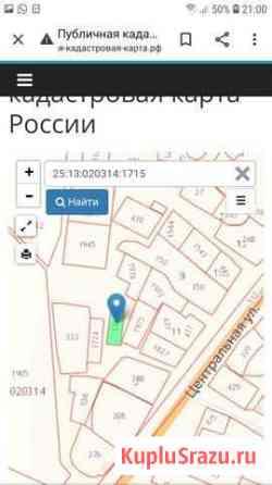 Участок 8 сот. (ИЖС) Владимиро-Александровское