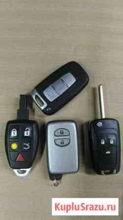 Изготовление авто ключей Челябинск