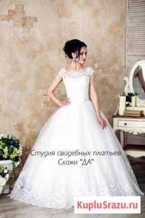 Свадебные платья новые Шарыпово
