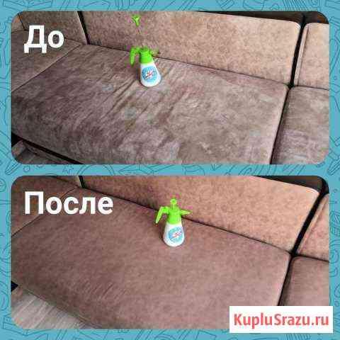 Химчистка мягкой мебели,ковров Абакан