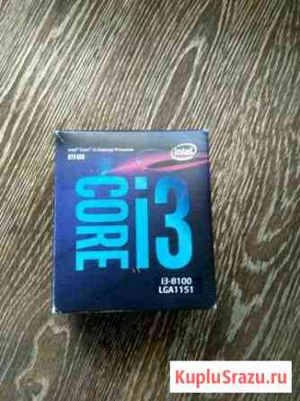 Процессор i3 8100 Биробиджан