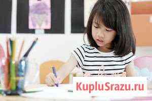 Русский язык для учащихся 2-4 классов Улан-Удэ