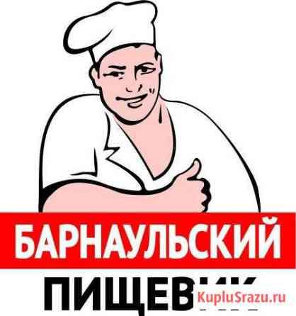 Продавец продовольственных товаров Бийск