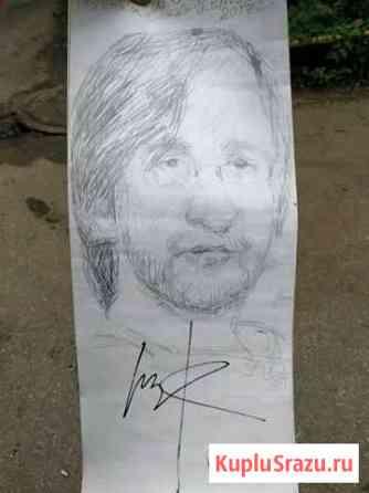 Автограф Юрия Шевчука(группа ддт) Нижний Новгород