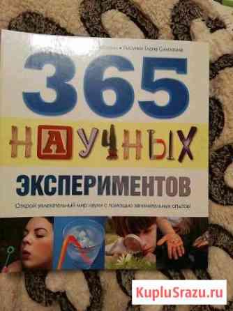 Учебник Биробиджан