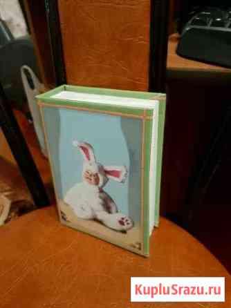 Детский фотоальбом для 100фоток Зеленодольск