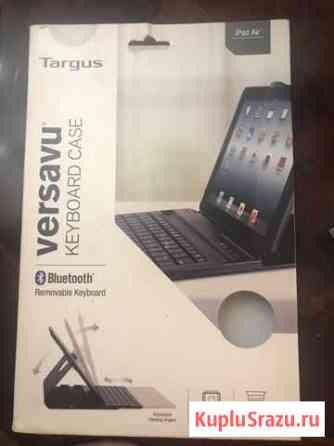 Keyboard case для iPad Air Москва