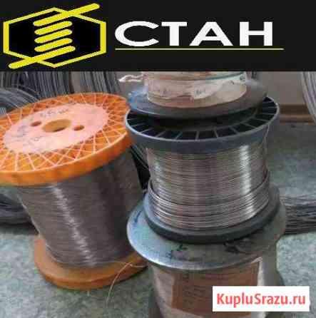 Проволока нихромовая 0,8мм петли и спирали Х20Н80 Якутск