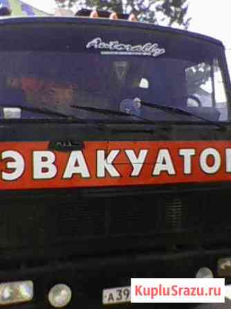Водитель манипулятора Барнаул
