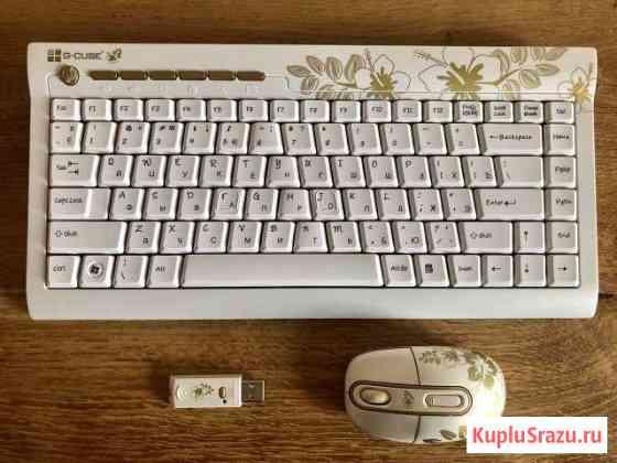 Беспроводная клавиатура и мышка Магадан