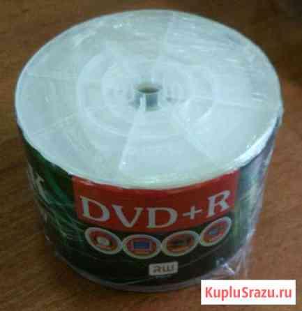 DVD+R диск (50 штук) с поверхностью для печати на Благовещенск
