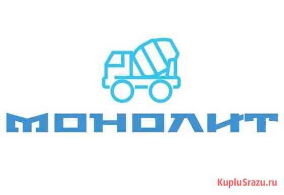 Плотник-Бетонщик(Разнорабочий) Чита