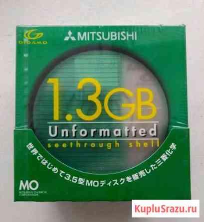 Магнитооптический диск Mitsubishi 1.3 gb Новосибирск