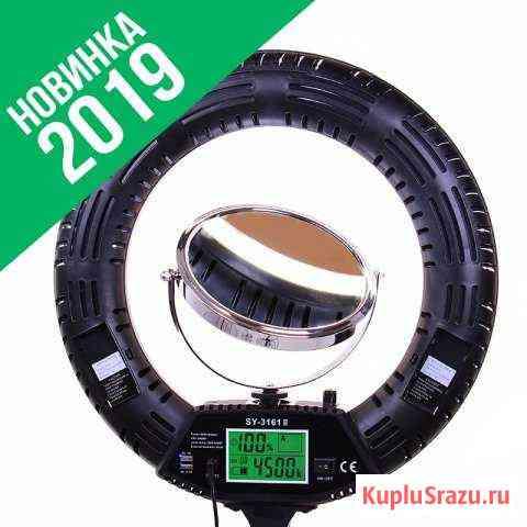 Кольцевая лампа 480 диодов на аккумуляторах Тольятти