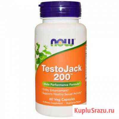 Бустеры T и GH NOW TestoJack 200 60 вег. капс Москва