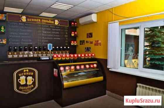 Откроем для Вас выгодный пивной бизнес к нг выручк Великий Новгород