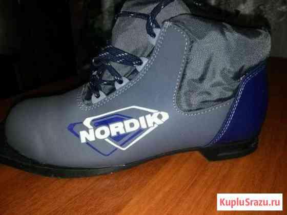Лыжи с ботинками Нижневартовск