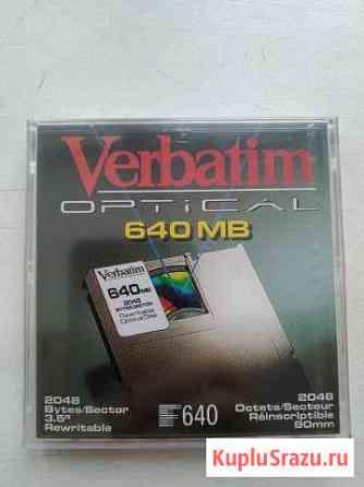 Оптический диск Verbatim 640 mb Новосибирск