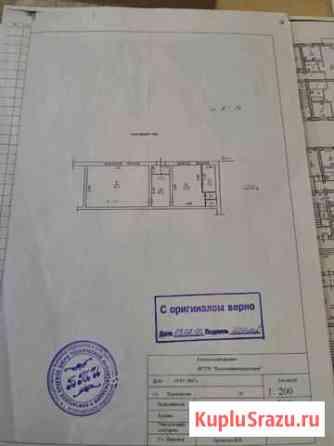 Помещение, квартира, комната Петропавловск-Камчатский
