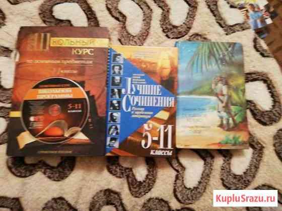 Книга Биробиджан