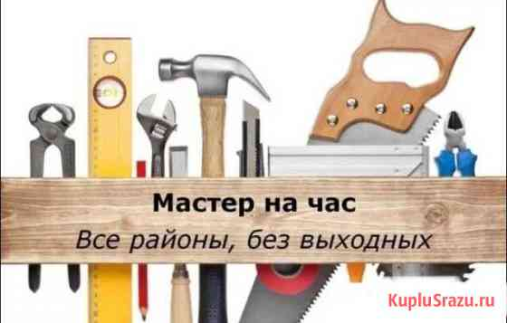 Ремонт помещений воронеж и область Воронеж