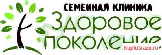 Администратор-регистратор Бийск