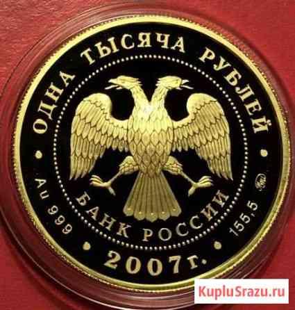 1000 рублей полярный год. 155,5гр золото Якутск