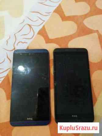 Телефоны HTC на запчасти Петропавловск-Камчатский