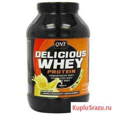 Протеин QNT Delicious Whey Protein 2,2 кг Москва