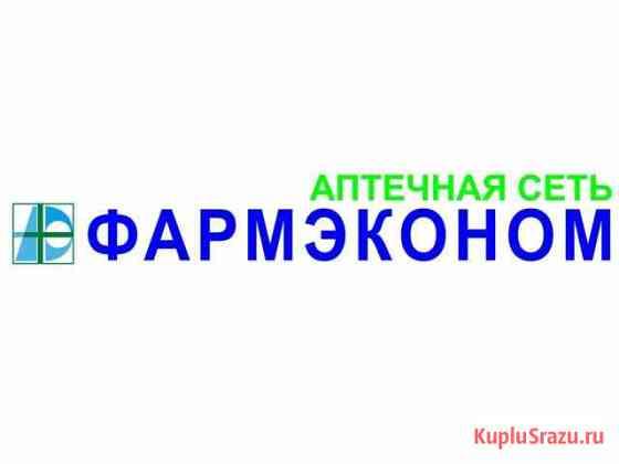 Комплектовщица/к (в район аэмз) Ангарск