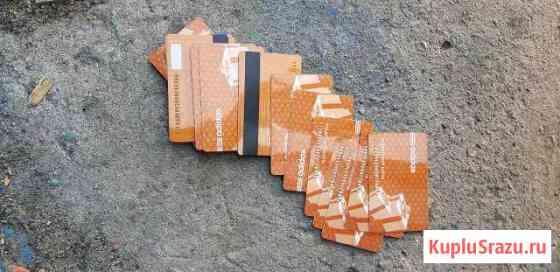 Пластиковые карточки Егорьевск
