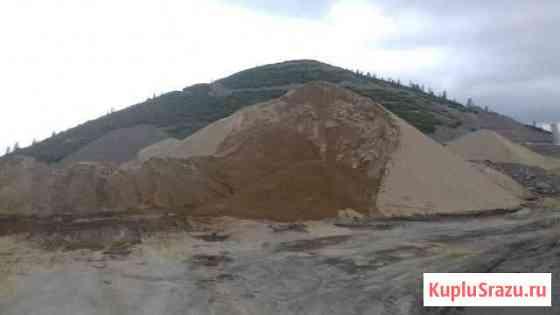 Доставка, продажа щебня, песка Магадан