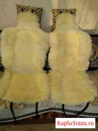 Накидка на сиденье натуральная овчина Хабаровск