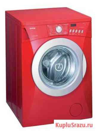 Ремонт стиральных машин Магарамкент