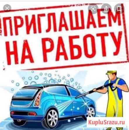 Автомойщики Усолье-Сибирское