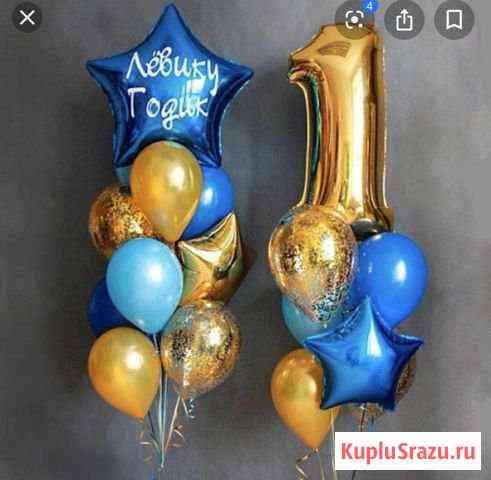 Гелиевые шары Улан-Удэ