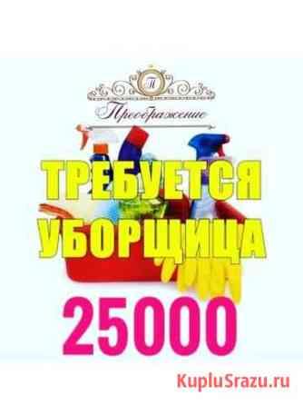 Уборка Иваново