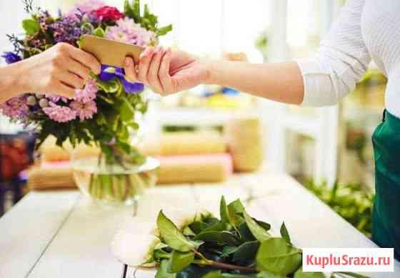 Продавец флорист Красноярск