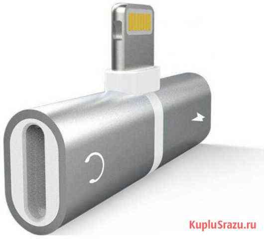 Переходник для iPhone Lightning Splitter Владивосток
