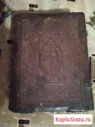 Церковная книга 17 -18 век Стародуб