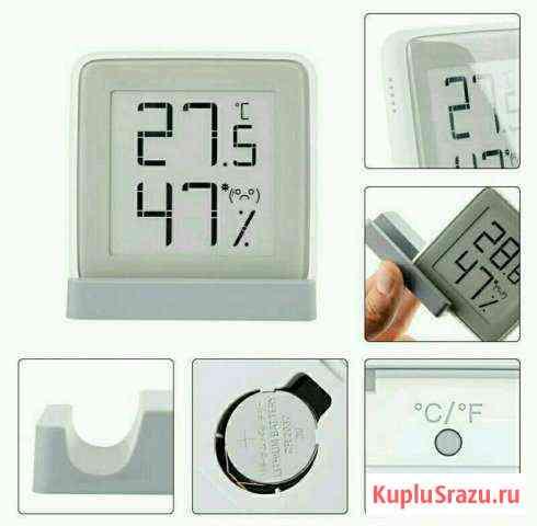 Термометр Высокоточный Xiaomi с E-Link чернилами Махачкала