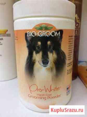BIO-groom Pro White Harsh Grooming Powder Красноярск