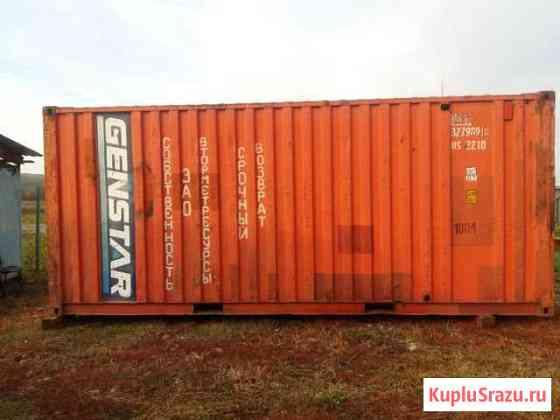Продам контейнер 20 футовый Майма