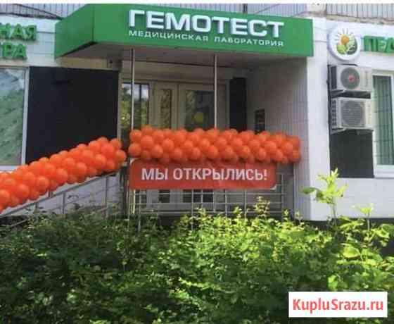Врач акушер-гинеколог Москва