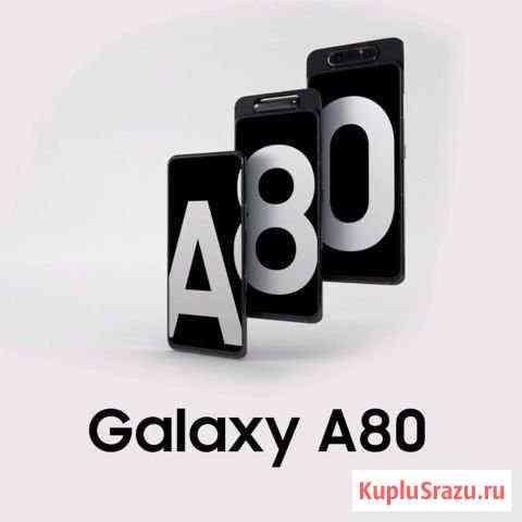 SAMSUNG galaxy A80 48Mp Dual Sim 128GB Silver 2019 Алдан