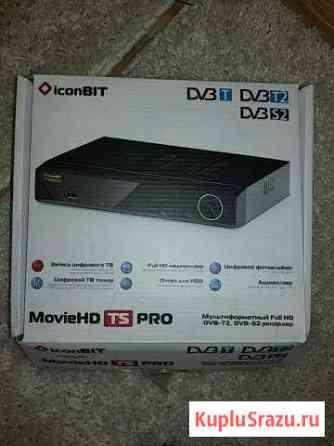 Мультимедийный HD проигрыватель, новый Магадан