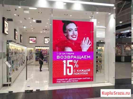 Светодиодный экран в витрину бутика или салона Горно-Алтайск