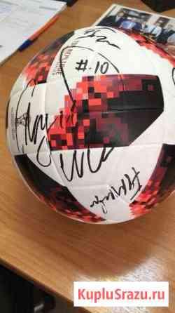 Мяч С автографами сборной бразилии Сочи