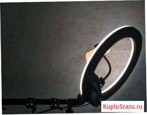 Кольцевая лампа Видное